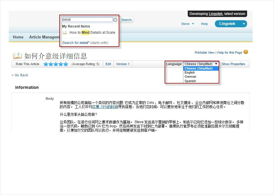 View any salesforce document in your native language