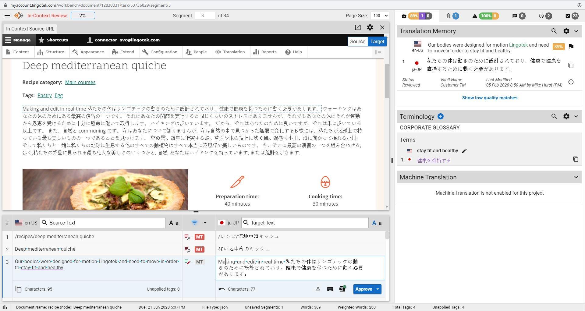 screenshot of Lingotek's in-context translation editor