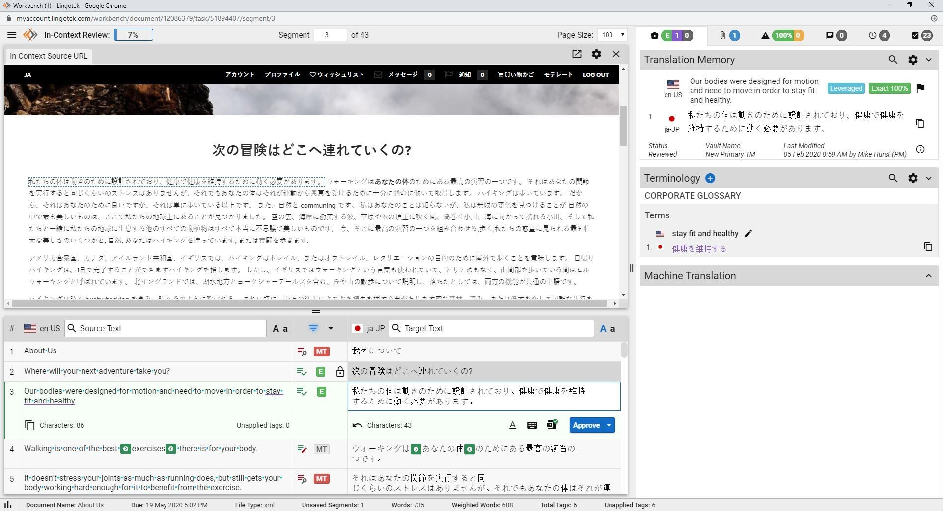 screenshot of Lingotek's in-context translation editor for adobe experience manager