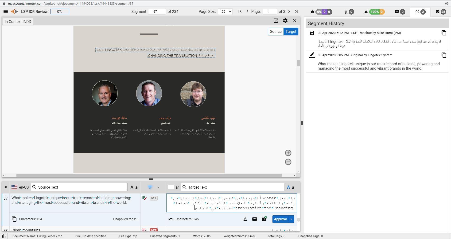 screenshot of Lingotek's in-context translation editor for adobe indesign